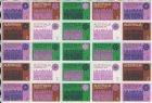 AUS SG498bb Christmas 1971 block of 25 white paper